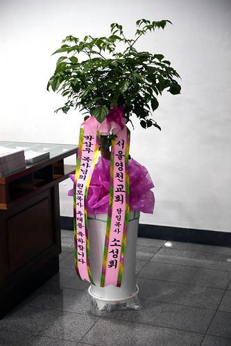 2019 박삼우담임목사 은퇴 및 원로목사 추대예배(20190724)