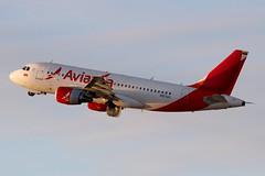 N557AV | Airbus A319-115 | Avianca