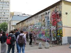 Улица Арбат, Москва