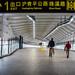 2019 - Shanghai - Metro Line #17 - Zhujiajiao Station