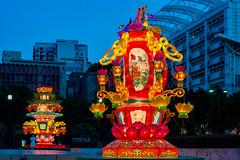 92300-Macau