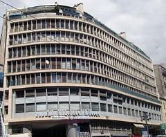 Image by memoire2cite87 (183695256@N04) and image name 13 Marseille, La barre de Fernand POUILLON @ la Canebiere photo  about www.twitter.com/Memoire2cite le Logement Collectif* 50,60,70's dans tous ses états..Histoire & Mémoire de l'Habitat / Rétro-Villes / HLM / Banlieue / Renouvellement Urbain / Urbanisme URBANISME  S'imaginer Paris et le Grand Paris @ URBANISME S'imaginer Paris et le Grand Paris @ Les  50ans d'Apur