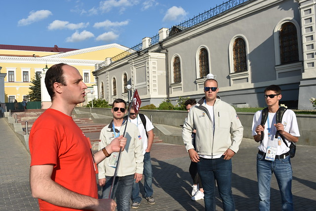 Competitor Excursion in Kazan