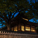 Deoksugung Palace at night