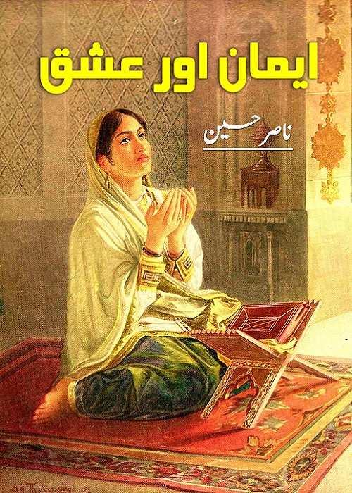 Emaan Aur Ishq Complete Novel By Nasir Hussain