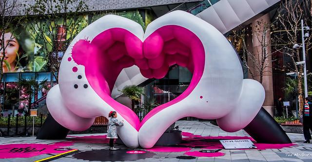 2019 - Shanghai - Xintiandi - OG Slick Love Gloves