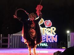 2018 NYC Winter Lantern Festival