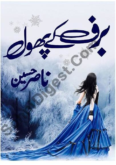Baraf Ke Phool is a very well written complex script novel by Nasir Hussain which depicts normal emotions and behaviour of human like love hate greed power and fear , Nasir Hussain is a very famous and popular specialy among female readers