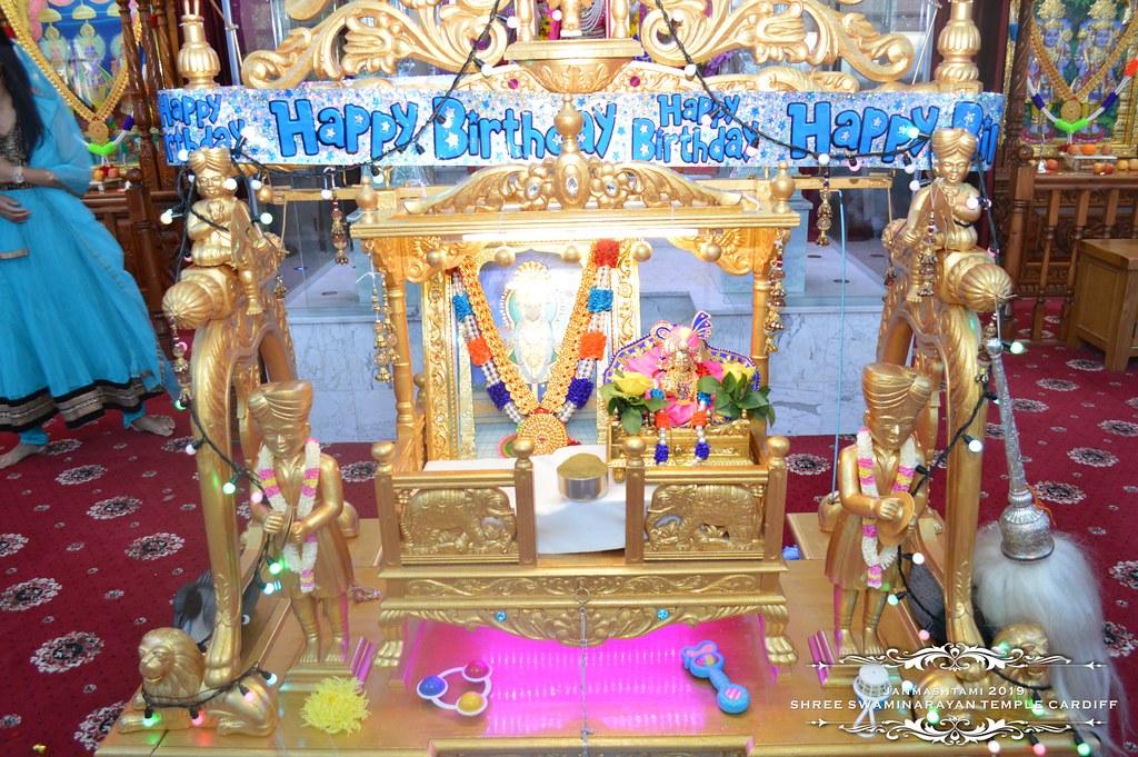 Shree Krishna Janmastmi