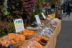 Dried seafood for sale outside the main Tsukiji Outer Market