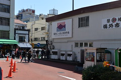 Piazza just outside the Tsukiji Outer Market area