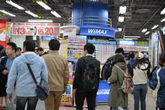 I seen a similar electronic store in Köln but that was nowhere compared to Yodobashi!