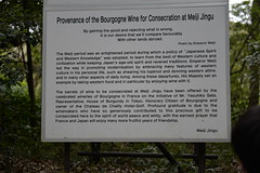 Signage about the barrels of Bourgogne wine