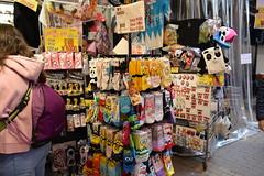 More Japanese souvenirs in the Ameya- Yokocho market