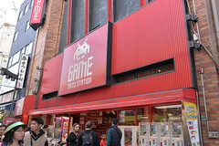 Another of those game arcades- this time in the Ameyoko market