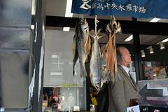 Dried fish- somehow I can never associate Tsukiji with anything other than fresh fish!