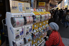A Tokyo specialty- these vending machines are ubiquitous