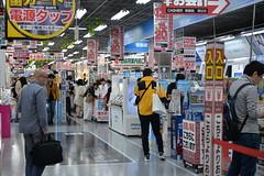 A final shot inside the Yodobashi electronics store