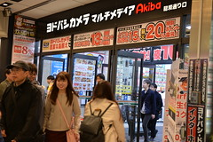 A steady stream of visitors keep going in and out of the Yodobashi electronics store