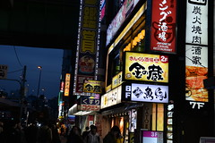 A side street in the Akihabara district of Tokyo