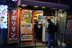 A cafe in Akihabara- most Japanese cafes are really this tiny
