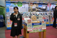 The Yodobashi store dominates Akihabara and this girl is seen ere promoting Casio products