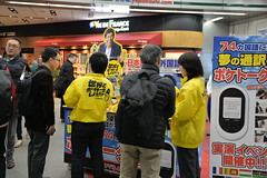 Akhihabara is the electronics district and is dominated by this large Yodobashi store