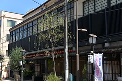 This place was once a training school for geishas
