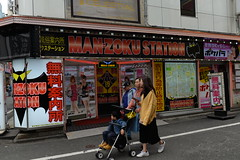 By day even ladies walk around Kabukicho with their kids in strollers