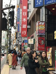 The main streets are in the meantime crowded with Chinese tourists