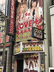 Flesh pot or DVD joint- the focus seemed to be only Japanese clientele