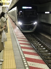 Train from Tokyo Haneda to Asakusa- and I goofed!