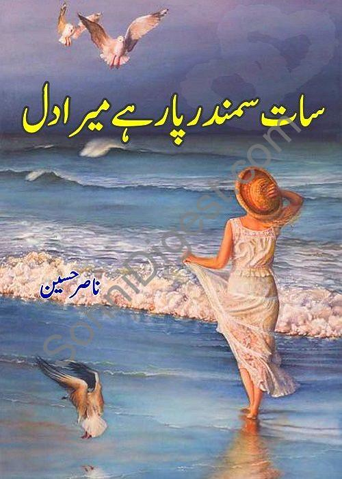 Sat Samandar Par Hai Mera Dil is a very well written complex script novel by Nasir Hussain which depicts normal emotions and behaviour of human like love hate greed power and fear , Nasir Hussain is a very famous and popular specialy among female readers