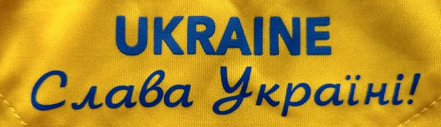 Ukraine match worn shirt 2018 Viktor Tsygankov vs. Türkiye (20.11.2018)