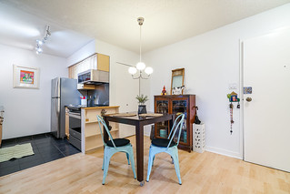 Unit 315 - 1955 Woodway Place - thumb