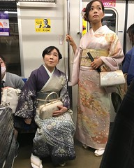 My first sighting of ladies wearing a traditional kimono  in Japan!