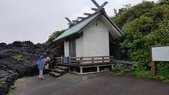 Oshima- Volcano- Temple