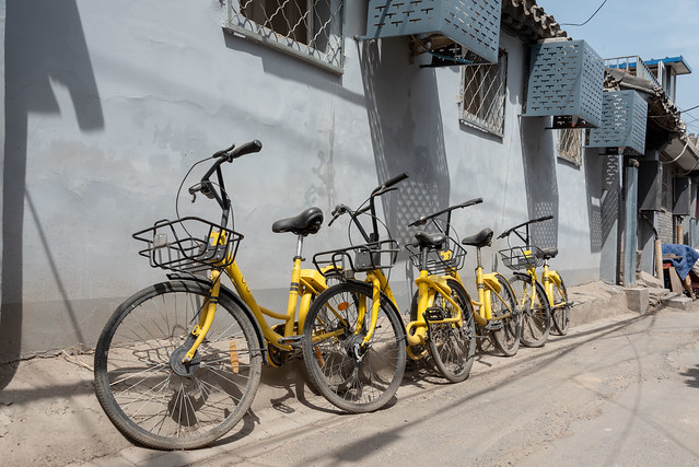 Bicylcles - Hutong District, Beijing, China