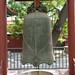 Bell at Lama Temple, Beijing, China