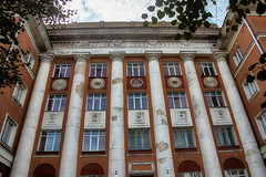 House of the heyday of the USSR