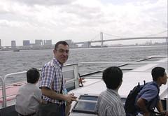 Viajes: Japón, 2003.