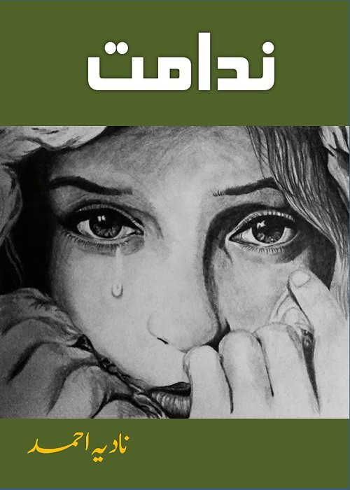 Nadamat is a very well written complex script novel by Nadia Ahmad which depicts normal emotions and behaviour of human like love hate greed power and fear , Nadia Ahmad is a very famous and popular specialy among female readers