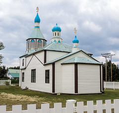 Holy Assumption of the Virgin Mary Russian Orthodox Church