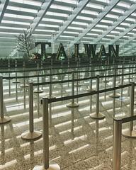 Taipei, Taiwan Airport Arrival