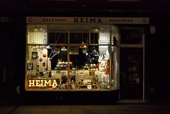 Harware shop