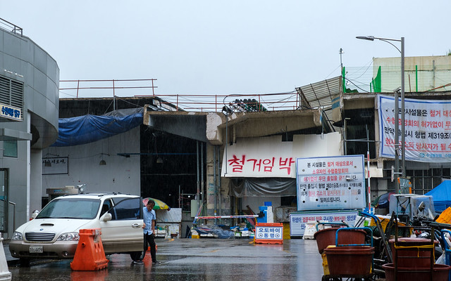 The old Noryangjin Fish Market being torn down