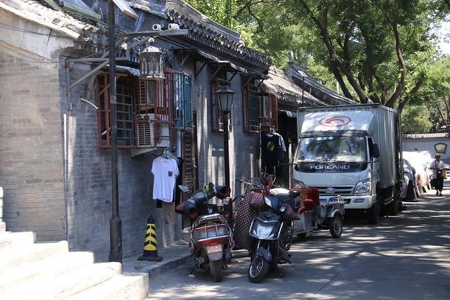北京 胡同 Beijing, China