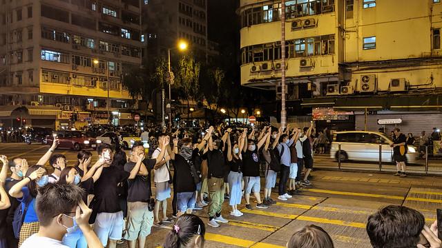Hong Kong Way