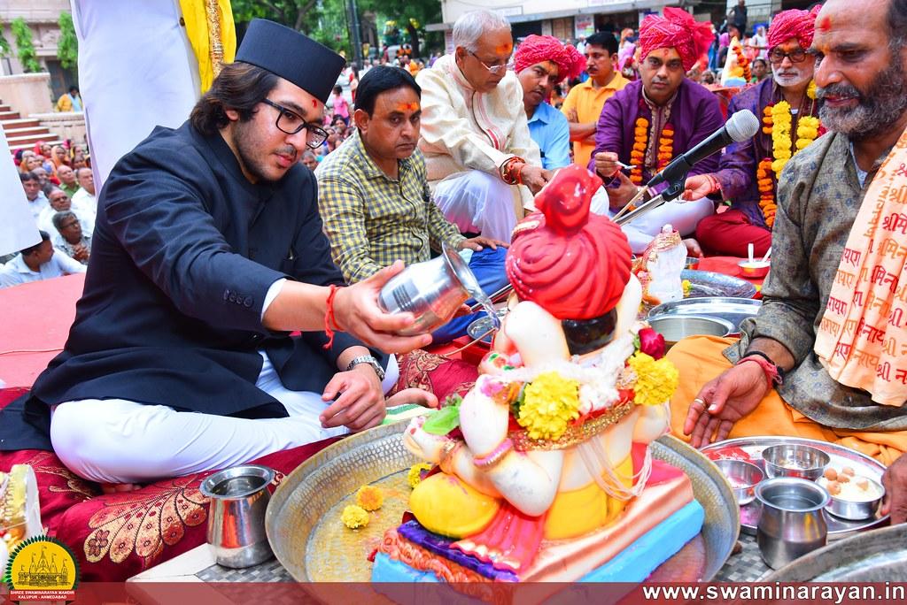 Jai Jilani Utsav - Narayanghat