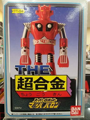 The Chogokin GT-04 Super Robot Mach Baron by Bandai